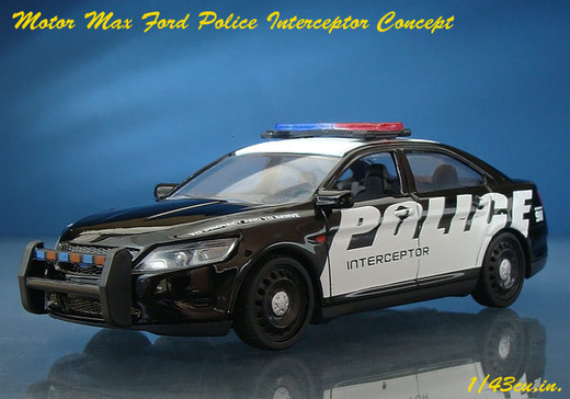 Ford_police_interceptor_2
