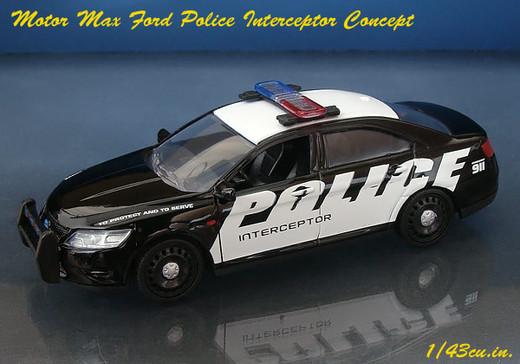 Ford_police_interceptor_4