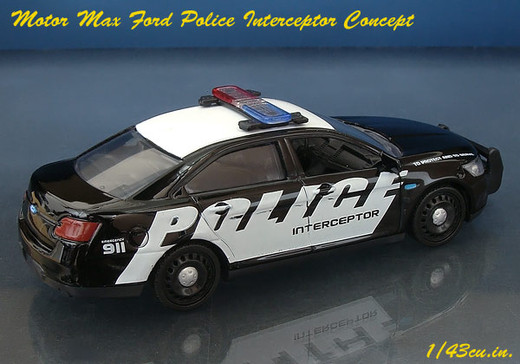 Ford_police_interceptor_5