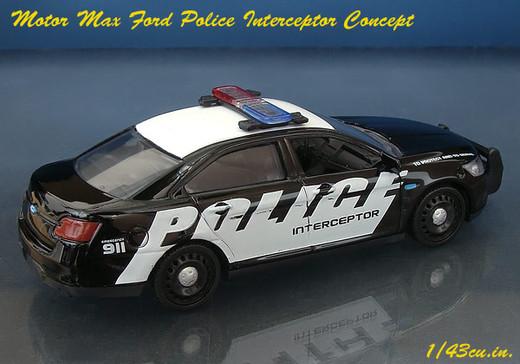 Ford_police_interceptor_5