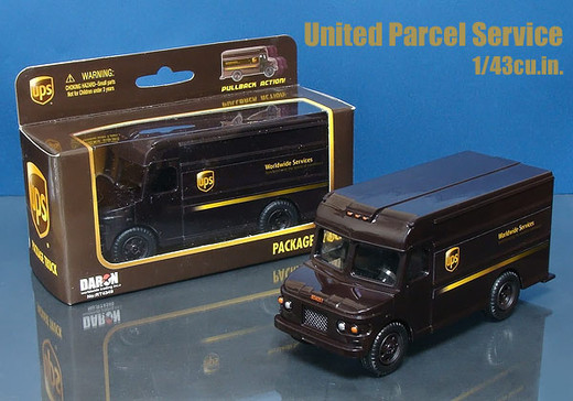 Ups_package_truck_1