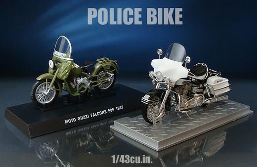 Police_bike_1_2