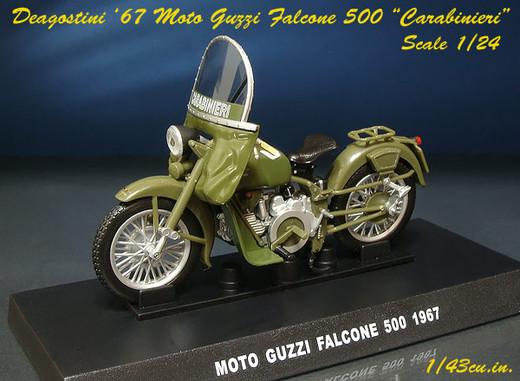 Deagostini_moto_guzzi_1