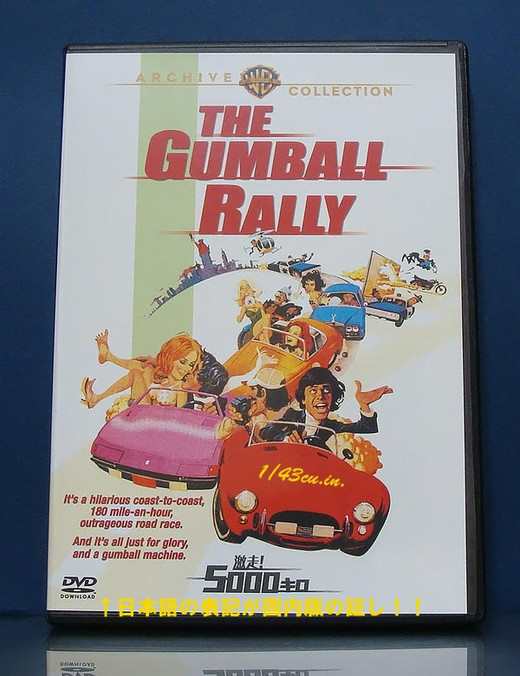 The_gumball_rally_02