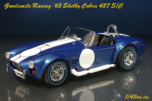 Gs_cobra_427_sc_ft