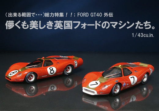 Minichamps_ford_p68_01_3