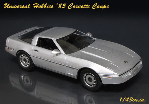Uh_corvette_03