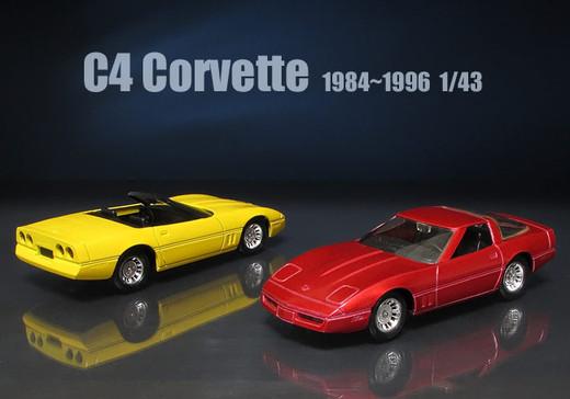 Solido_corvette_1