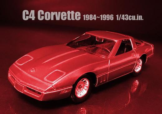 C4_corvette_01