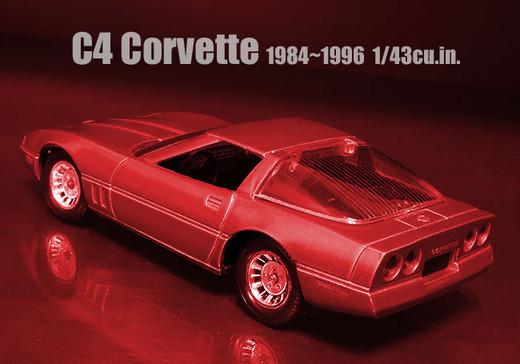 C4_corvette_02