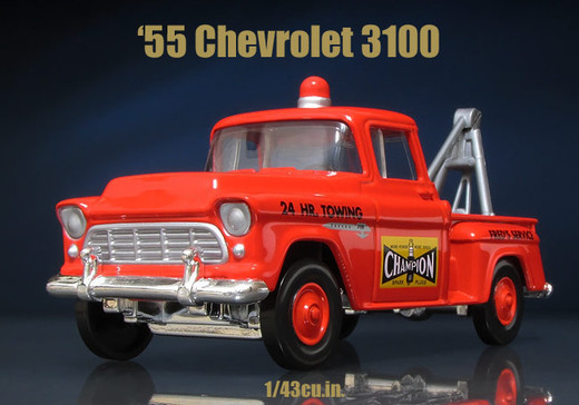 Matchbox_chevy_tow_truck_1