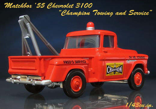 Matchbox_chevy_tow_truck_3