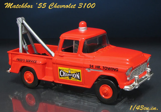 Matchbox_chevy_tow_truck_4