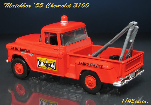 Matchbox_chevy_tow_truck_5