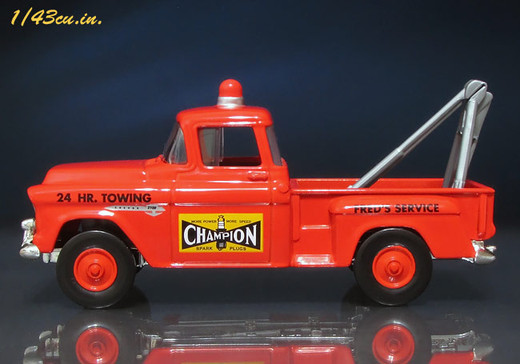 Matchbox_chevy_tow_truck_8