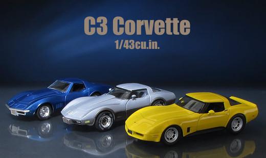 Ixo_81_corvette_1