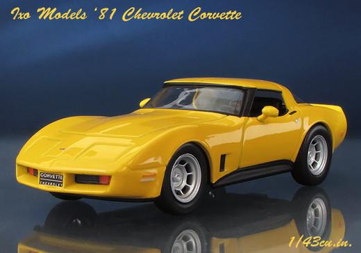 Ixo_81_corvette_6