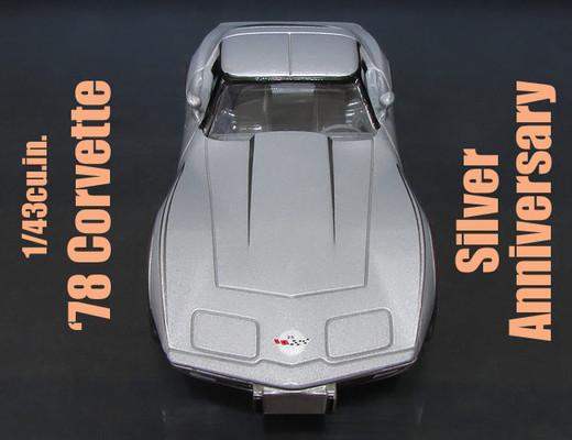 Road_champs_78_corvette_0