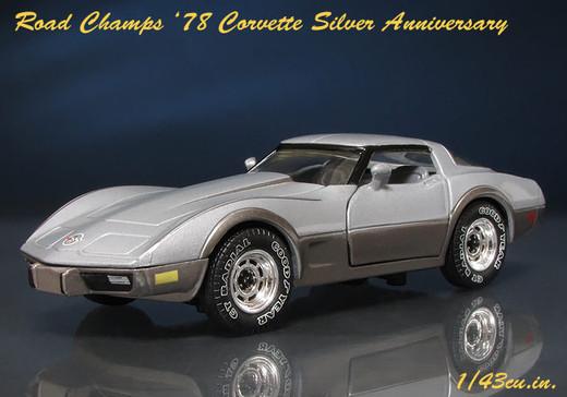 Road_champs_78_corvette_2