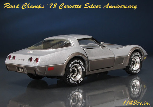 Road_champs_78_corvette_3