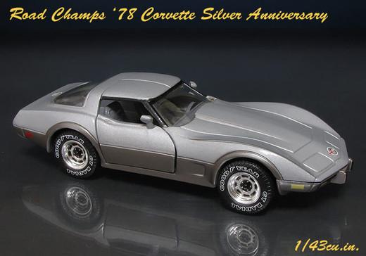 Road_champs_78_corvette_4