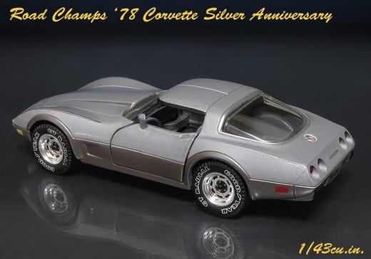 Road_champs_78_corvette_5