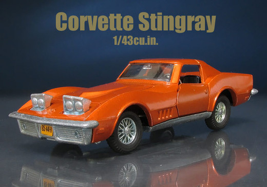 Dinky_69_corvette_1_2