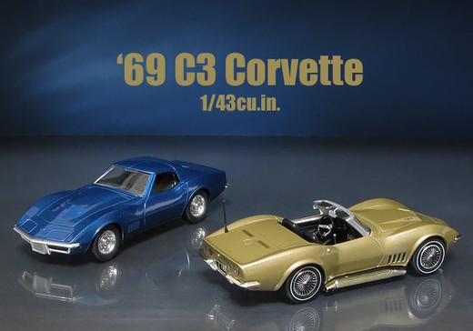 Sun_star_c3_corvette_1
