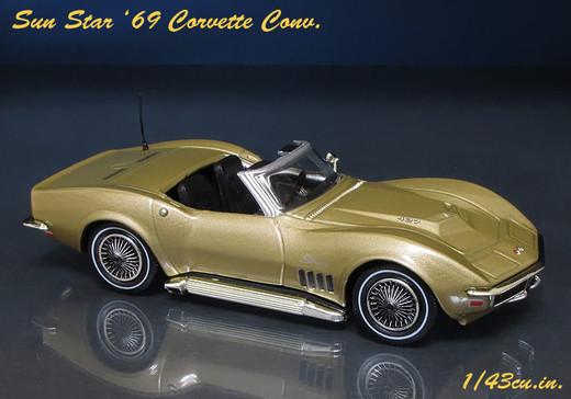 Sun_star_c3_corvette_6