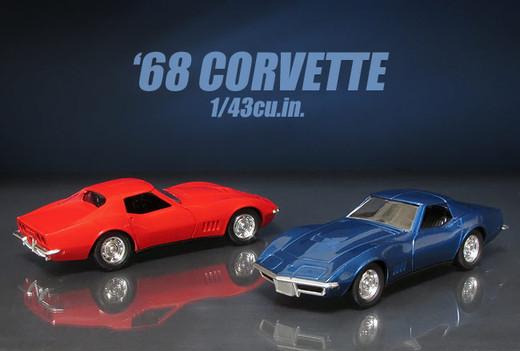 Solido_68_corvette_1