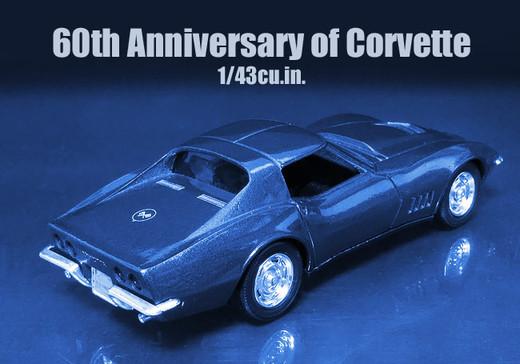 C3_corvette_2