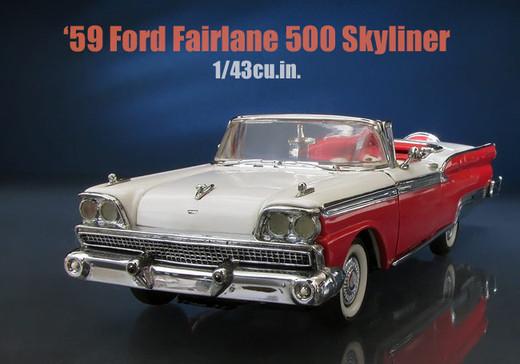 Franklinmint_59_skyliner_01