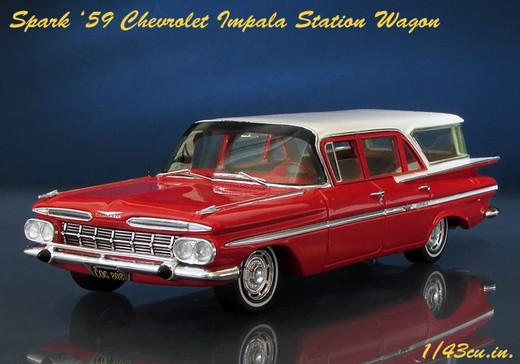 Spark_59_impala_wagon_1