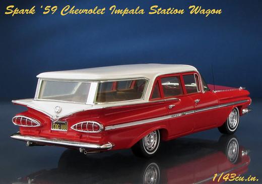 Spark_59_impala_wagon_2