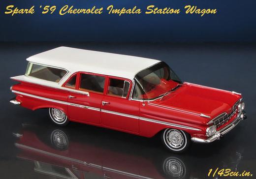 Spark_59_impala_wagon_3