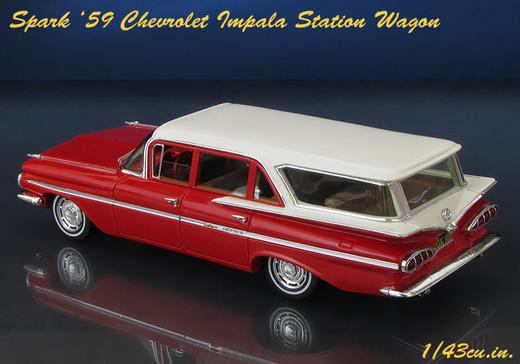 Spark_59_impala_wagon_4