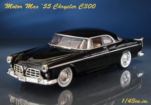 Motor_max_c300_02