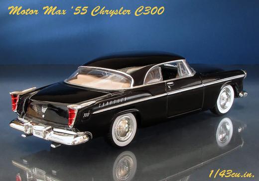 Motor_max_c300_03
