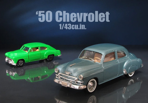 Solid_50_chevrolet_1