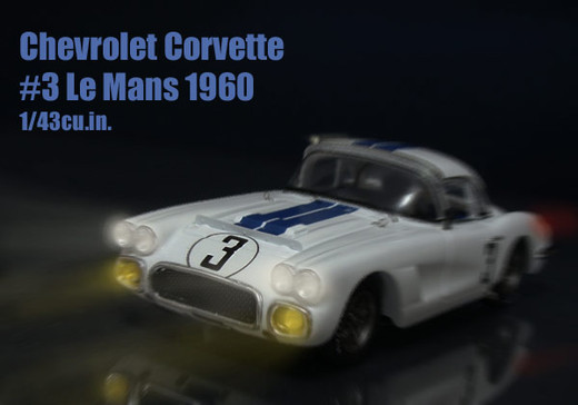 Spark_60_corvette_lemans_1