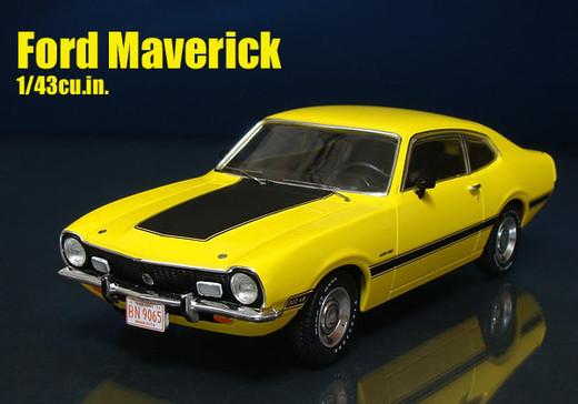Premiumx_maverick_1
