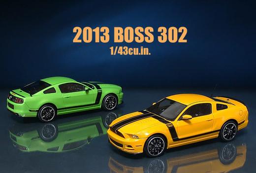 Schuco_13_boss_302_01