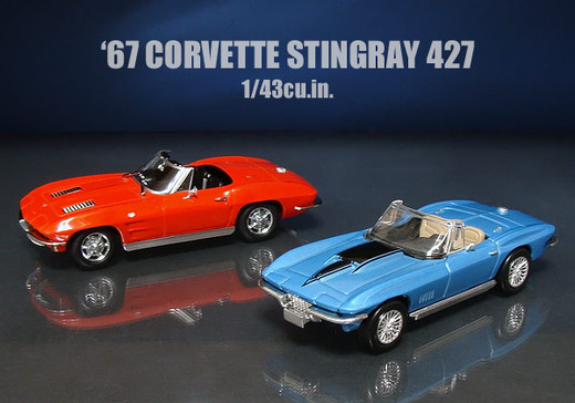 New_ray_67_corvette_1