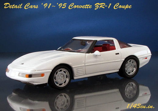 Detail_cars_corvette_01