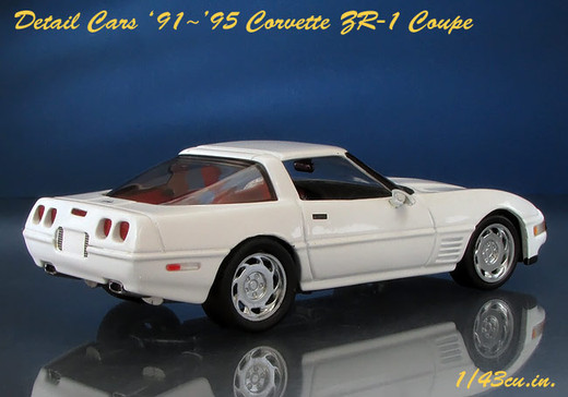 Detail_cars_corvette_02