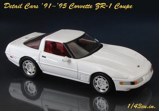 Detail_cars_corvette_03