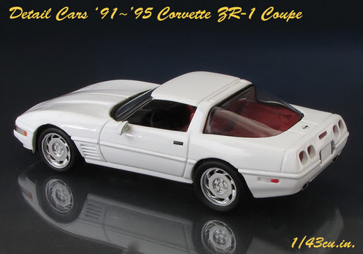 Detail_cars_corvette_04