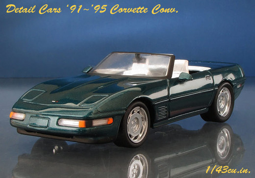 Detail_cars_corvette_05