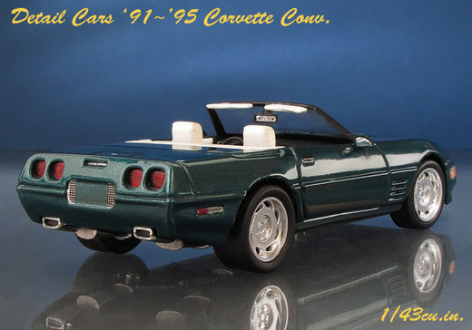 Detail_cars_corvette_06