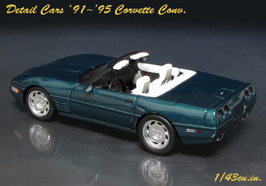 Detail_cars_corvette_08